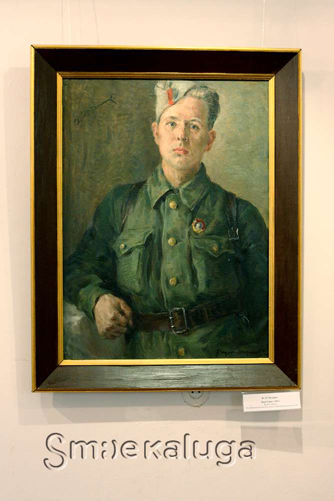 В Калужском музее изобразительных искусств представлена выставка работ, написанных художниками, видевшими войну