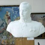 Скульптура В. М. Беляева в калуге