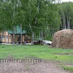 """Эко-парк """"Рождествено"""" (Бабынинский район)"""