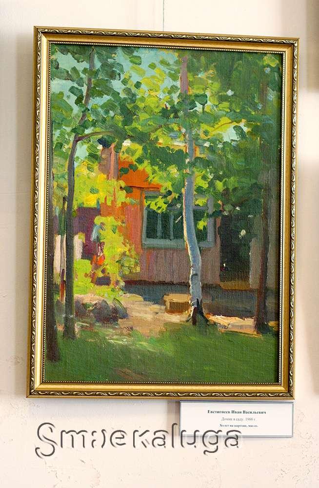 В зале Калужского музея изобразительных искусств открылась выставка живописи и графики художника-фронтовика Ивана Евстигнеева