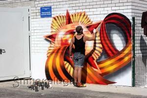 Конкурс граффити калуга