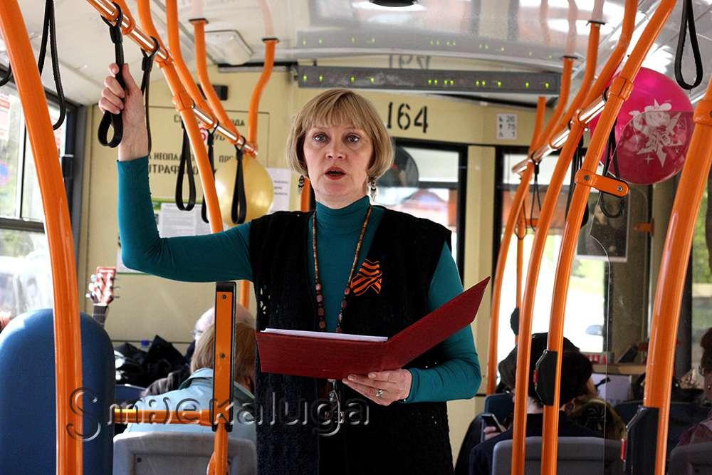 """В """"Литературном троллейбусе"""""""