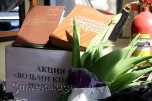 """В """"Литературном троллейбусе"""" книги в подарок"""