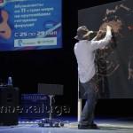 Михаил Самсонадзе мир гитары калуга