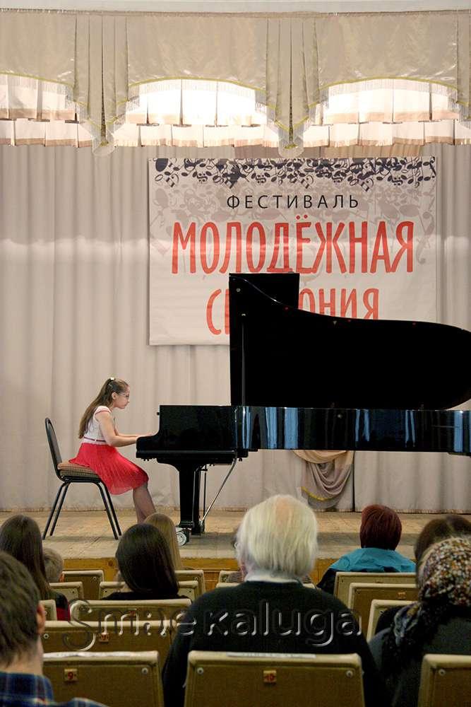 В Калуге подвели итоги фестиваля «Молодёжная симфония»