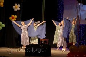 "Танец ""Синий платочек"" калуга"