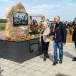 На церемонии открытия памятника калуга