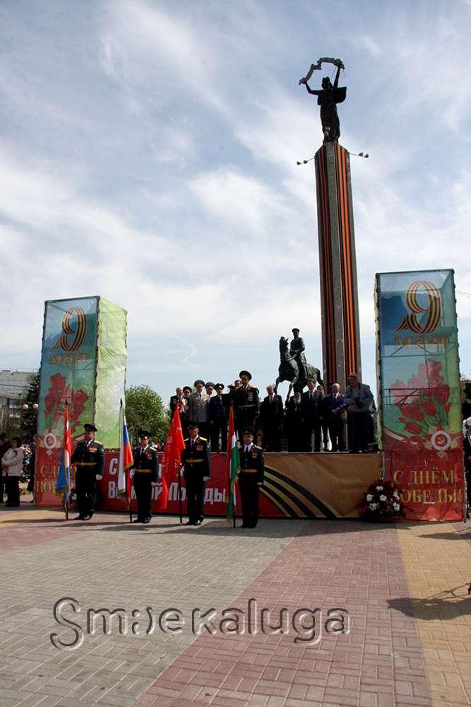 Праздничные мероприятия 9 мая прошли на всех центральных площадках города