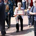 На площади Победы калуга