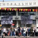 """Возле кинотеатра """"Центральный"""" калуга"""
