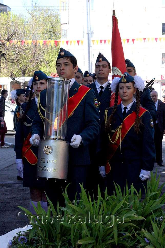 В Калугу доставили частицу Вечного огня с могилы Неизвестного солдата в Москве