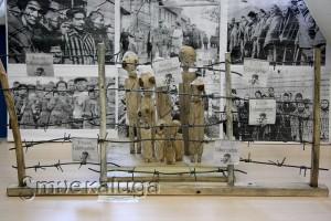 Г. А. Кочубей (Калуга), лесная скульптура «… жить… так хочется жить…» калуга