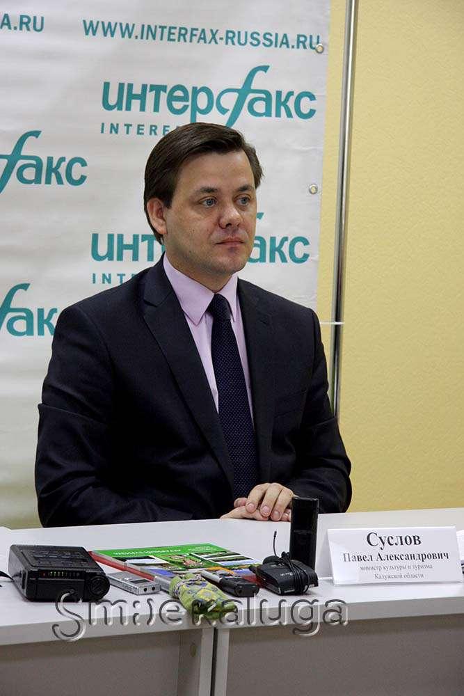 В отпуск – в Калугу: Павел Суслов рассказал о туристическом потенциале региона