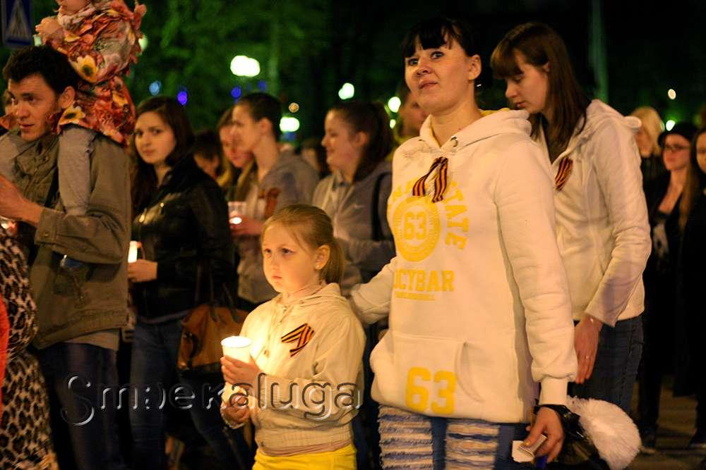 21 июня в Калуге пройдёт акция «Свеча памяти»