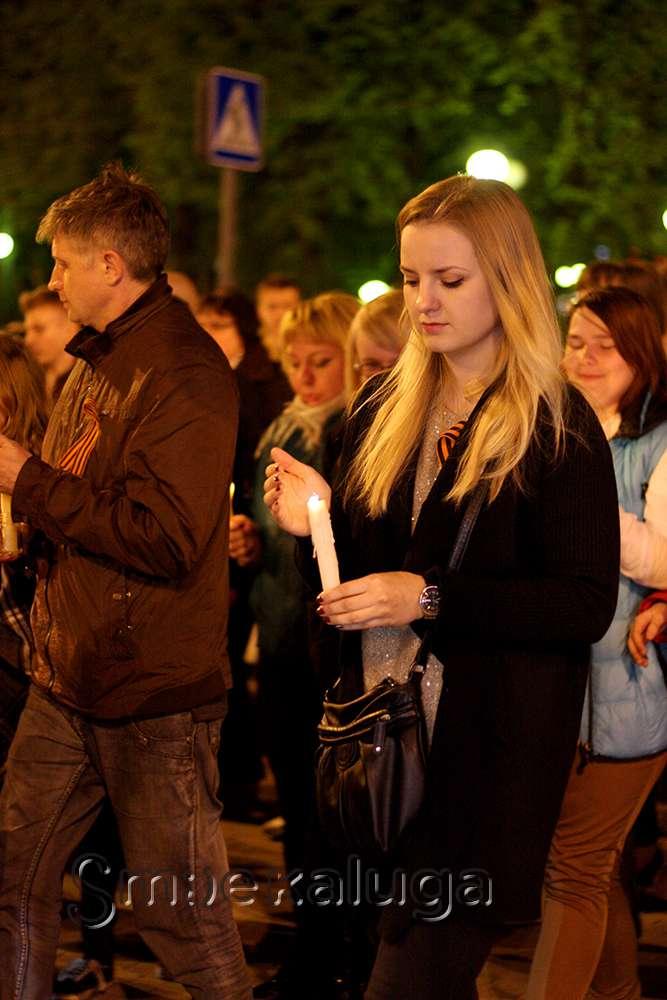 В акции «Свеча памяти» приняли участие более двух тысяч человек