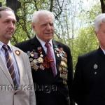 Слева направо: Сергей полегаев, Николай Алмазов и Сергей Ткаченко калуга
