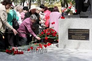 Возложение цветов к памятнику калуга