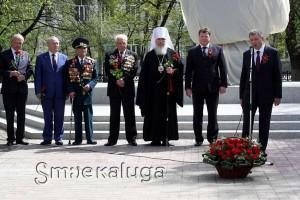 Открытие памятника прошло в присутствии первых лиц города и области калуга