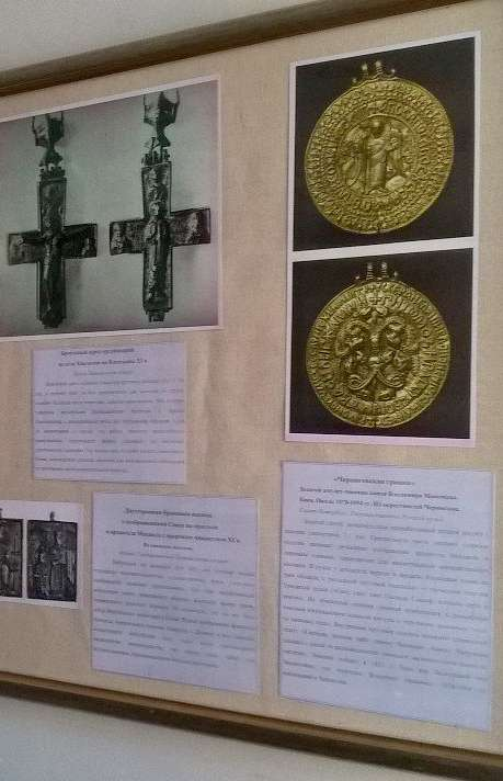В Калужском музее изобразительных искусств начала работу выставка, посвящённая 1000-ю памяти князя Владимира