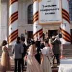 Закрытие 238 театрального сезона в калуге