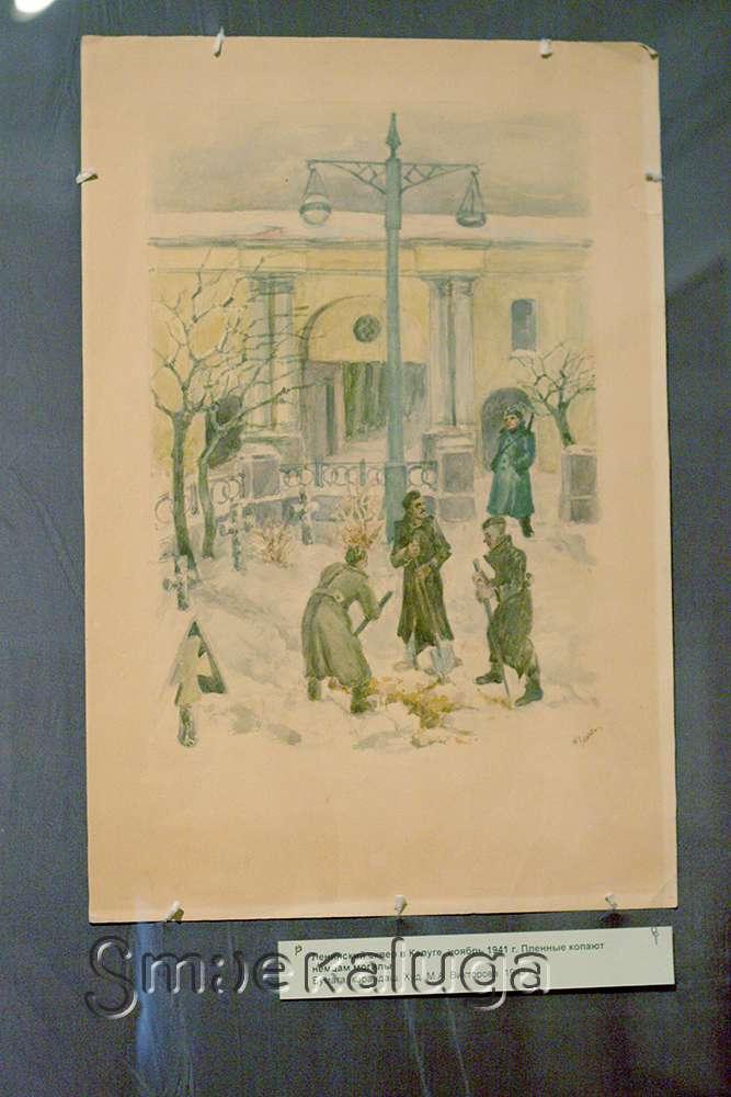 В Калужском краеведческом музее открылась выставка живописи и графики «Живи и помни»