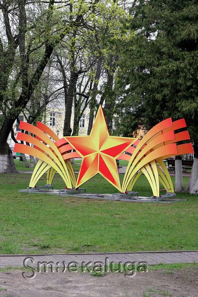 В сквере Ленина установлена «Звезда Победы»