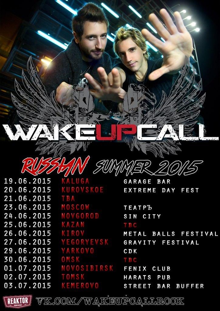Wake Up Call в GaragE Club