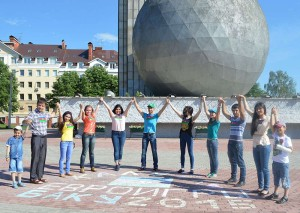 Флэшмоб на площадке возле памятника 600-летию Калуги калуга