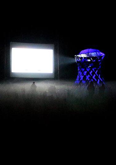 С 16 по 19 июля в Юхновском районе пройдёт фестиваль «Бессонница» (Insomnia)
