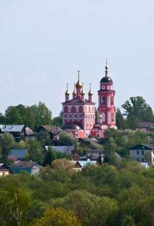 В Боровске открылся туристический информационный центр