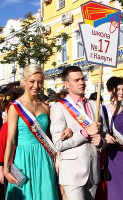 Торжественное шествие, Бьянка и фейерверк-шоу: управление образования Калуги рассказало о программе «Дня выпускника»