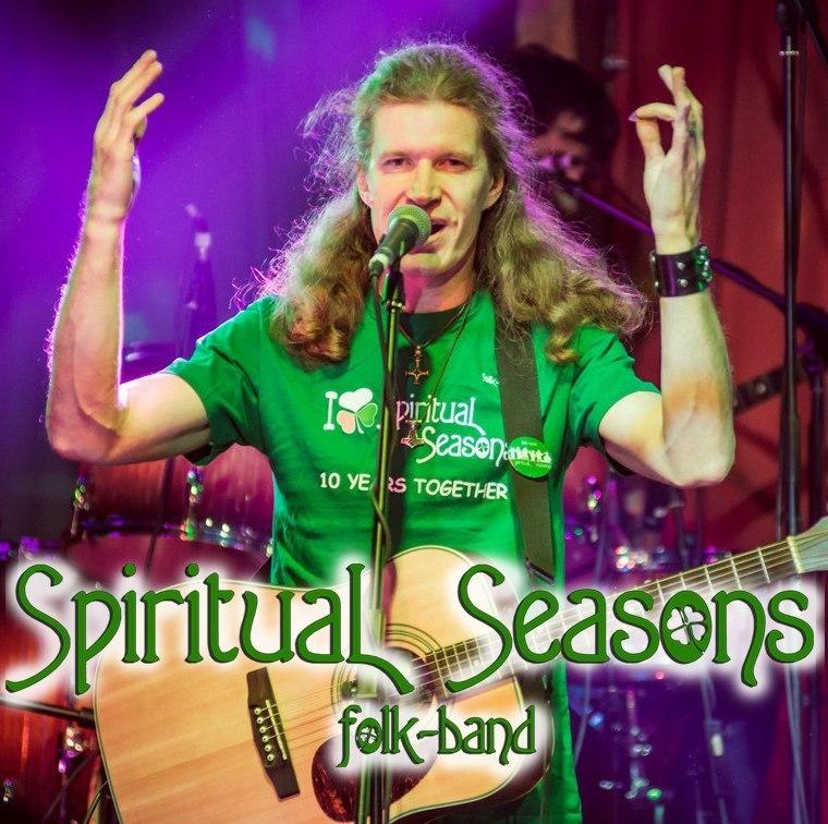SPIRITUAL SEASONS в Harat's