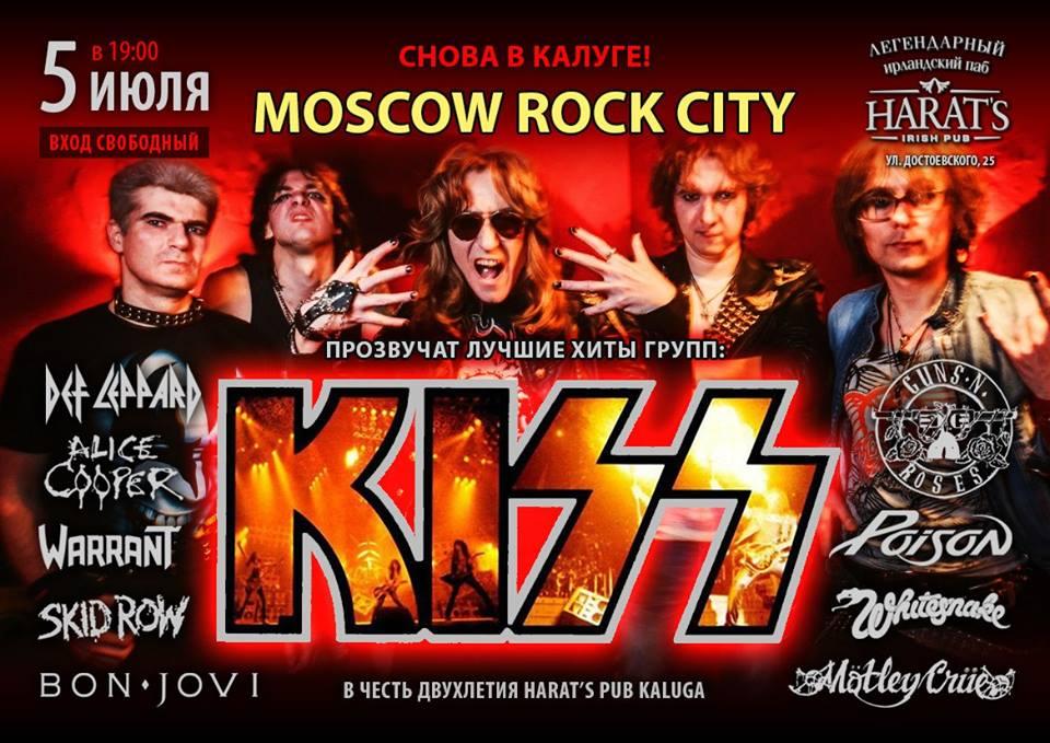 Moscow Rock City в Harat's pub