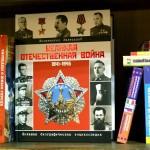 """Сеть книжных магазинов """"Бамбук"""" калуга книги"""