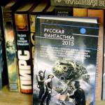 """Сеть книжных магазинов """"Бамбук"""" калуга калуга"""
