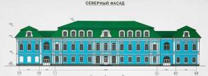 Проект усадьбы Чирикова калуга
