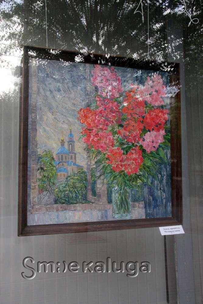 Выставка «Калужский край – в душе моей» в витрине Калужского Дома художника