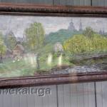 В экспозиции город калуга