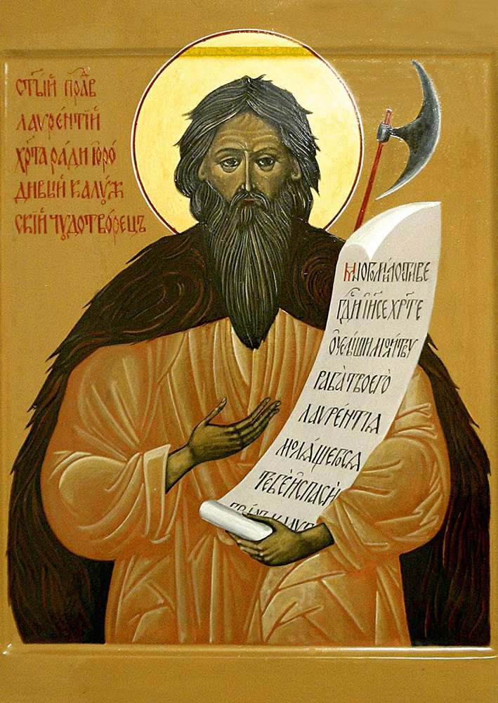 22 августа в Калуге откроют памятник святому Лаврентию и проведут крестный ход