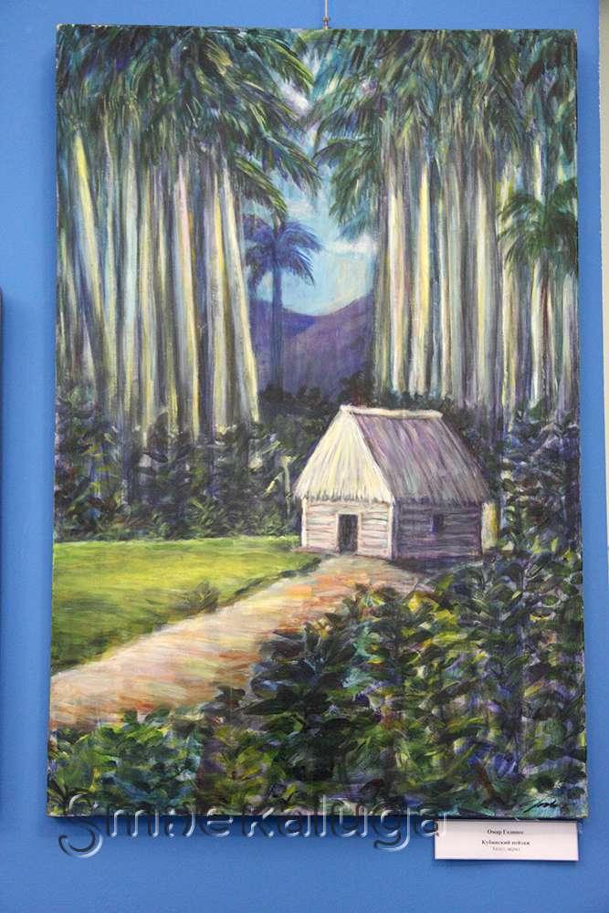 Открыта выставка фотографии и живописи, посвящённая 55-летию восстановления дипломатических отношений Кубы и России