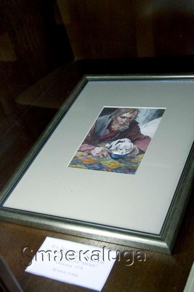 Калужский музей изобразительных искусств представил книжные иллюстрации Н. А. Ращектаева к рассказу «Муму»