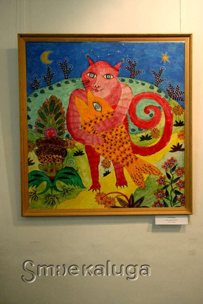 В Калужском музее изобразительных искусств открылась выставка из фондов московского Музея наивного искусства