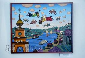 В. П. Ерёменко. «Параход», «Летающая деревня», 2013 калуга