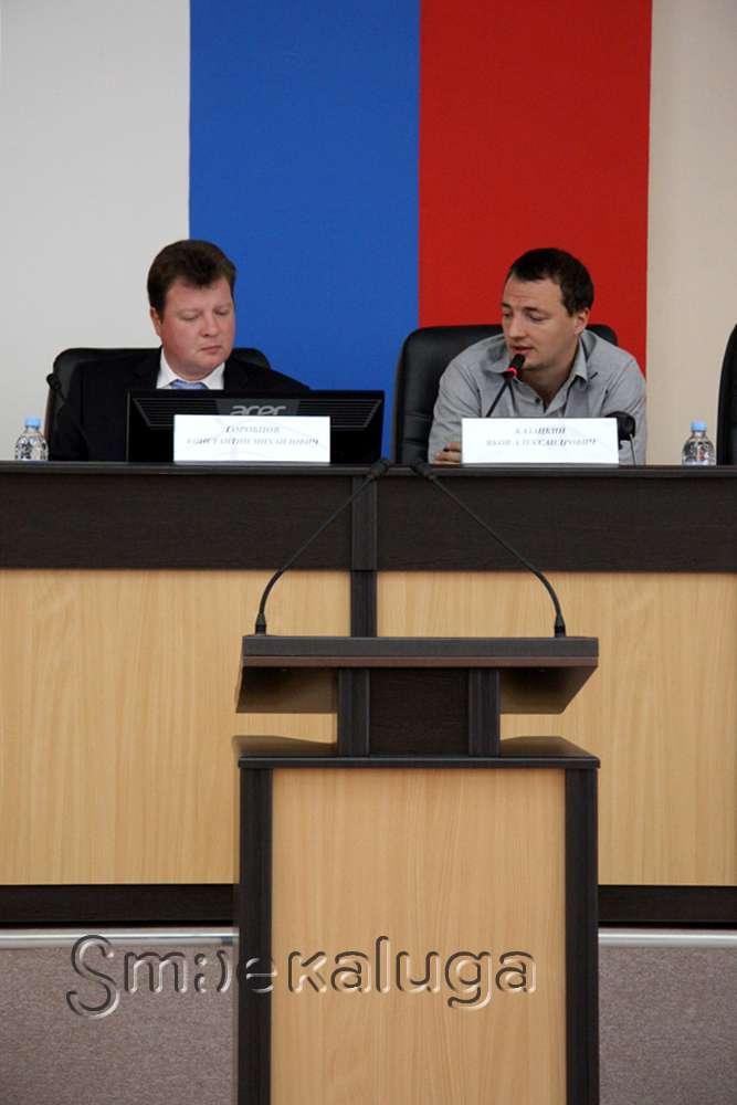 На первом заседании Общественного Совета по развитию городской среды прошла презентация проекта реновации «Центрального»