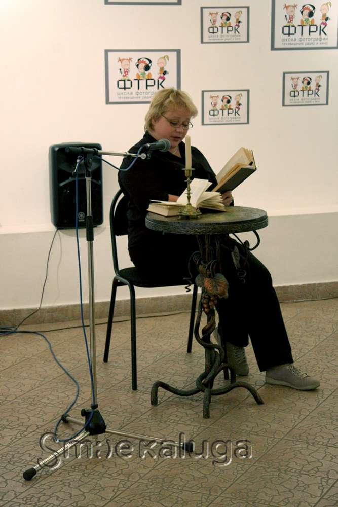 В Доме музыки продолжают читать «Евгения Онегина»