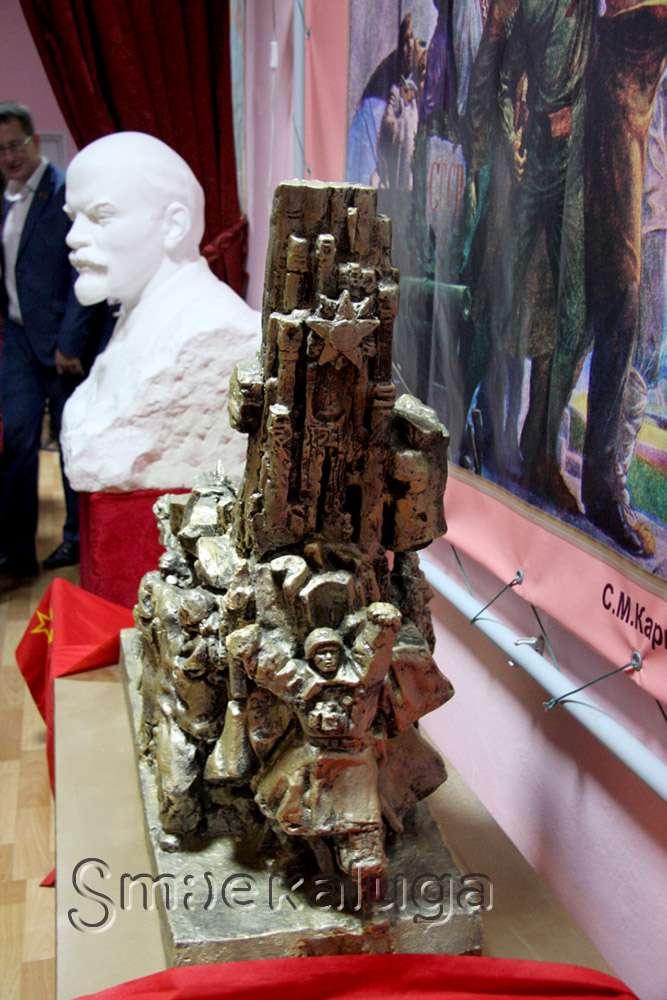 В Калуге открылась музейная экспозиция «Зал советской эпохи»