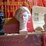 В экспозиции Зала советской эпохи калуга
