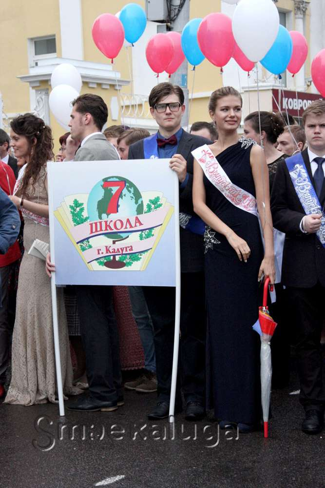 В Калуге прошёл День выпускника — 2015