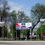 Баннеры на площади Московской калуга
