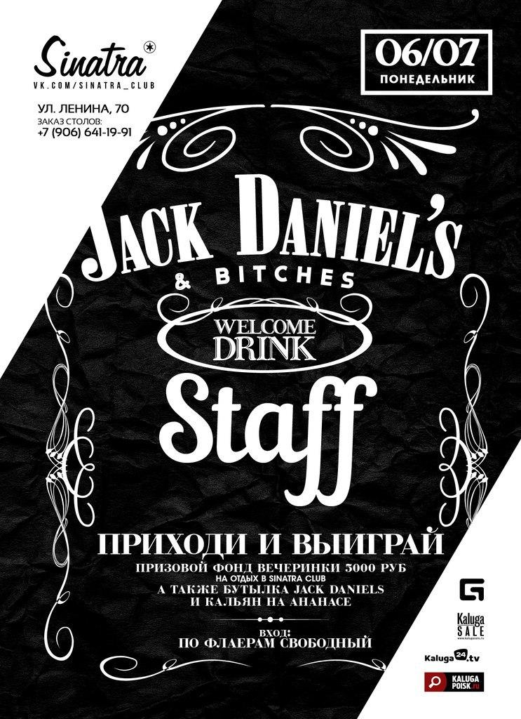 Staff Party в Sinatra Club